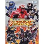 幻星神 ジャスティライザー DVD-BOX(1) ジャスティライザー DVD