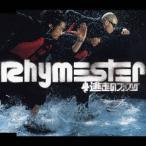 逃走のファンク / RHYMESTER (CD)