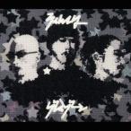 グレイゾーン / RHYMESTER (CD)