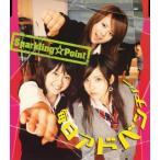 毎日アドベンチャー スパークリング☆ポイント CD-Single