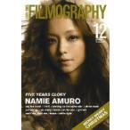 filmography2001-2005 / 安室奈美恵 (DVD)