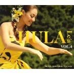 フラレア VOL.4 / オムニバス (CD)