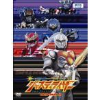 幻星神 ジャスティライザー DVD-BOX(2) ジャスティライザー DVD