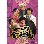 ナニワ金融道5 中居正広 DVD