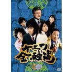 ナニワ金融道6 中居正広 DVD