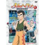 メルヘヴン 7 DVD