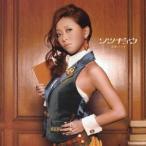 ソツギョウ / 加藤ミリヤ (CD)