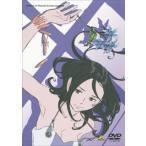 交響詩篇エウレカセブン 8 DVD