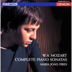 モーツァルト生誕250年記念BOX モーツァルト:ピアノソナタ全集 / ピリス (CD)