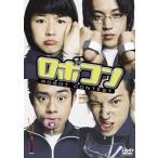ロボコン 長澤まさみ DVD