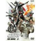 仮面ライダー THE MOVIE VOL.1 / 仮面ライダー (DVD)