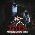 ショッピングforever21 WINNERS FOREVER 21CENTURY / infix [CD]