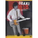 OZAKI 18  DVD