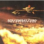エースコンバット・ゼロ ザ・ベルカン・ウォー オリジナル・サウンドトラック ゲームミュージック CD