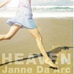 HEAVEN/メビウス(DVD付B) ジャンヌダルク DVD付CD