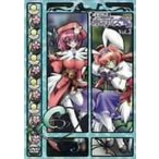 鍵姫物語 永久アリス輪舞曲 Vol.3 DVD
