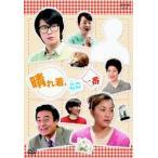 晴れ着、ここ一番 DVD-BOX 瀬戸朝香 DVD