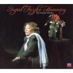 ピアノ名曲集 / フジ子・ヘミング (CD)