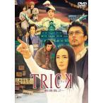 トリック-劇場版2- 仲間由紀恵 DVD