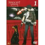 イノセント・ヴィーナス(1) DVD