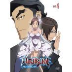 ウィッチブレイド Vol.4 DVD