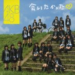会いたかった(通常盤) AKB48 CD-Single