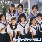 キューティークイーン VOL.1 / ℃-ute (CD)