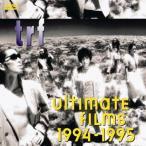ULTIMATE FILMS 1994-1995 trf DVD