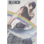 BLEACH バウント篇7(完全生産限定版) [DVD]
