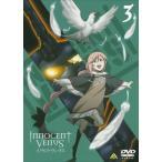 イノセント・ヴィーナス(3) DVD