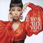 Eyes on you / 加藤ミリヤ (CD)
