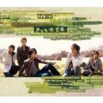 きっと大丈夫 / 嵐 (CD)