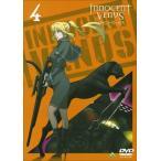 イノセント・ヴィーナス(4) DVD