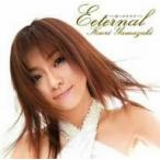 ETERNAL〜君へのキモチ〜(DVD付) 折原みか DVD付CD