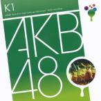 チームK 1st Stage「PARTYが始まるよ」 / AKB48(チームK) (CD)