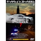 ゲッタウェイinストックホルム7 DVD