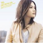 CAN'T BUY MY LOVE / YUI (CD)