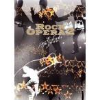 Rock Opera2 矢沢永吉 DVD