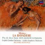 ミンクス:バレエ「ラ・バヤデール」 / ボニング (CD)