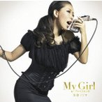 My Girl feat.COLOR / 加藤ミリヤ (CD)