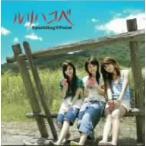 ルリハコベ スパークリング☆ポイント CD-Single