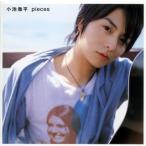 pieces 小池徹平 CD