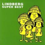 SUPER BEST LINDBERG CD