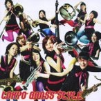 Yahoo!Felista玉光堂ブラスタ天国 東京ブラススタイル CD