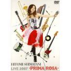 ショッピングhitomi Hitomi Shimatani Live 2007-PRIMA ROSA- 島谷ひとみ DVD