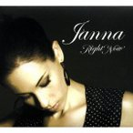 ライト・ナウ ヤンナ CD