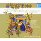 バッハ:クリスマス・オラトリオ(全曲) / アーノンクール (CD)