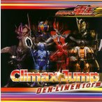 Climax Jump DEN-LINER form 関俊彦(モモタロス)/遊佐浩二(ウラタロス)/てらそままさき(キンタロス)/鈴村健一(リュウタロウ) CD-Single