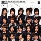 SET LIST〜グレイテストソングス 2006-2007〜(通常盤) / AKB48 (CD)
