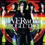 PROGLUTION / UVERworld (CD)